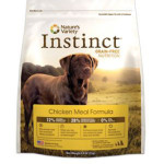 Nature's Variety Dog Food Review